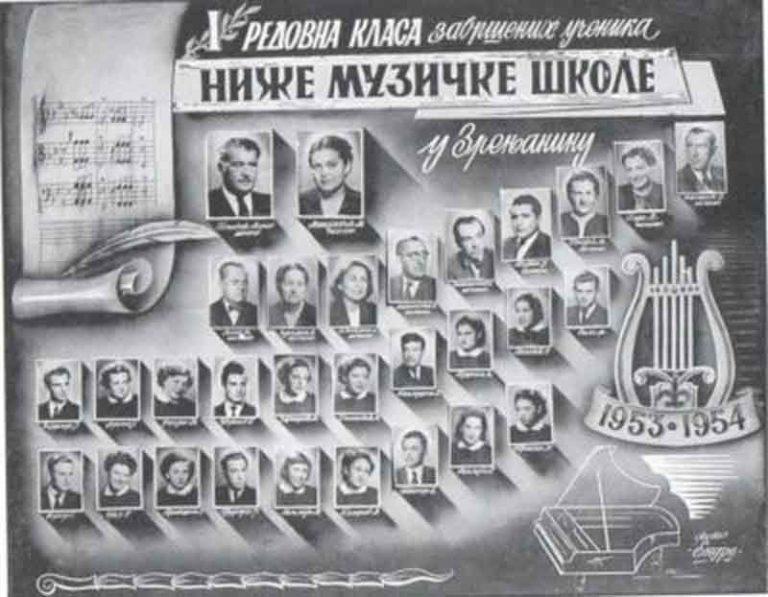 prva-generacija-nize-muzicke-skole