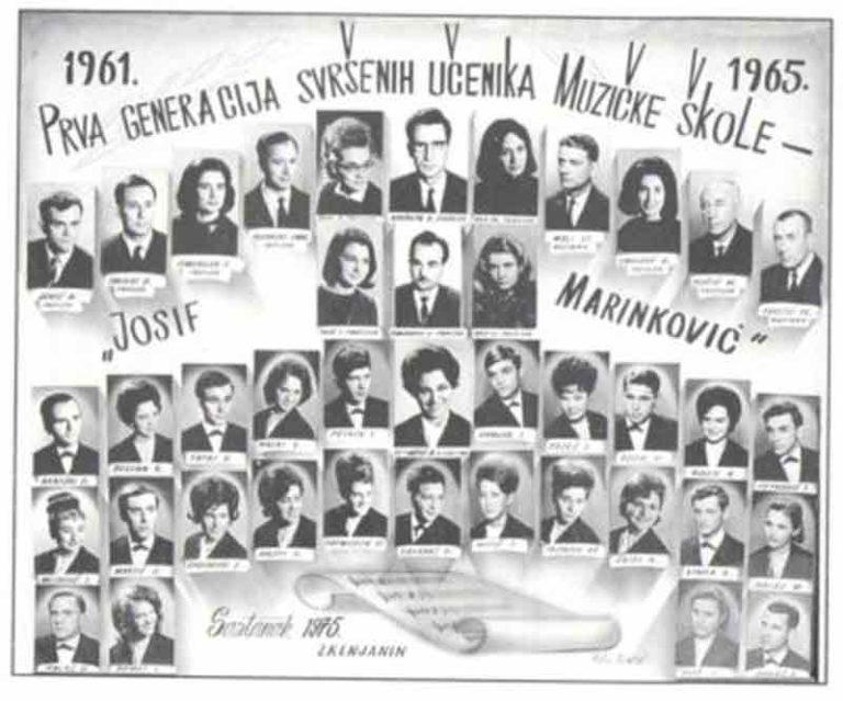 prva-generacija-srednje-muzicke-skole