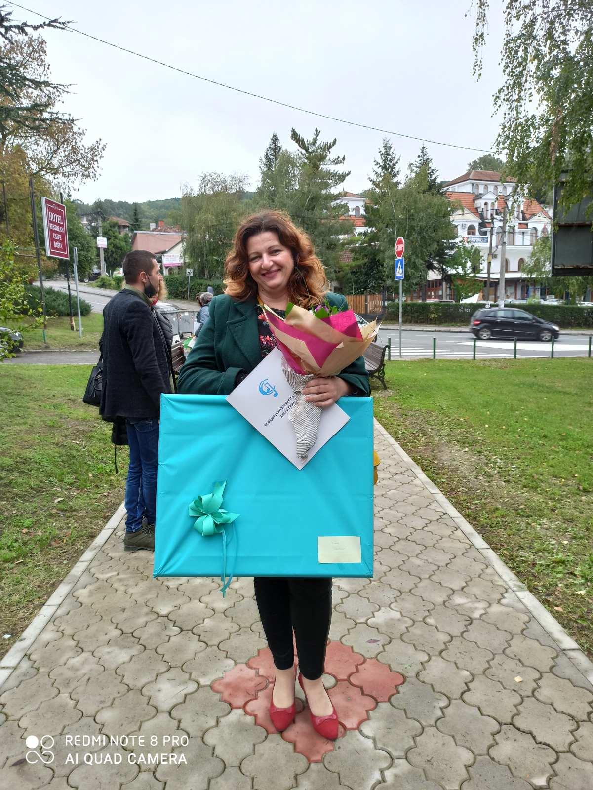 Годишња награда додељена Ани Алексић Шајрер